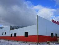 Челябинск: Строительство зданий из стали ЛСТК Вам нужно быстровозводимое здание из стальных конструкций? Для строительства зданий на собственном заводе производя