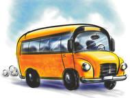 Аренда автобусов в Ачинске от 1000 рублей/час  Класс автобуса: Средний  Назначение: Городской  Число посадочных мест: 25  Общее число мест: 43  Клиент, Ачинск - Аренда автомобилей