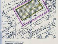 Продается земельный участок 18 сот Продается земельный участок, общей пл. 1749 кв. м, на ул. Молокозаводская д. 65 Б. Категория земель: земли населенн, Арзамас - Купить земельный участок