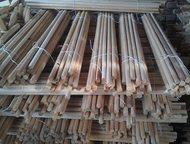 Нагель Шкант Купить нагеля из березы диаметром 25мм, длиной 1250мм, соответствующие всем нормативам Вы сможете в компании Пилорама «Лидер», позвонив п, Арзамас - Строительные материалы