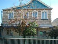 Обмен жилого дома на квартиру в г, Астрахани Обменяю жилой двухэтажный кирпичный дом со всеми удобствами общей площадью 100 кв. м. на однокомнатную кв, Астрахань - Купить дом