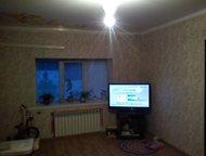 Астрахань: Срочно продаётся дом в районе ул Безжонова Продаётся дом мансардного типа в районе ул. Безжонова по ул. 8я-Литейная на первом этаже расположено три ко
