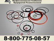 Кольцо резиновое импортное Кольца резиновые уплотнительные круглые. Кольца резиновые Тульского завода покупайте у представителя по всей России от груп, Астрахань - Авто - разное