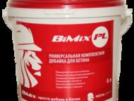 Добавки в бетон BiMix суспензия 5 л, 10 л, 20 л, 30 л, Суспензия BiMix позволяет улучшить свойства бетона, без потери качества смеси. Добавка увеличит, Астрахань - Отделочные материалы