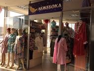 Продам готовый бизнес с оборудованием Отдел находится в торговом центре Европа 3 этаж.   Точка имеет большую клиентскую базу из постоянных клиентов., Березники - Коммерческая недвижимость