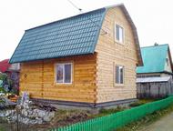 Челябинск: Строительство домов Строительная бригада выполнит любые работы.   Устройство фундаментов  Монтаж: заборов, крыш, стен.   Системы отопления и водоснабж
