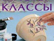 Нижний Новгород: Мастер-классы в Нижнем Новгороде Всё состоит из мелочей. Детали создают стиль и настроение. Студия декора «Виталия» приглашает Вас и Ваших детей на ин