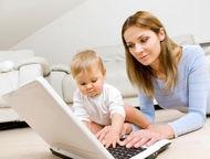 Работа на дому для мамочек в декрете Вся работа ведется только в сети интернет. Работа с электронной почтой, размещение рекламных статей, размещение и, Екатеринбург - Работа на дому