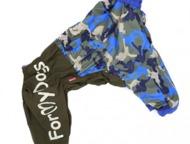 Екатеринбург: Комбинезон-дождевик ForMyDogs камуфляжный Blue для мальчика Камуфляжный комбинезон-дождевик ForMyDogs на гладком подкладе.   Комфортный и удобный в но