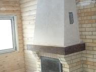 Екатеринбург: камины, печи, барбекю Мы рады предложить Вам услуги по монтажу каминов, каминных топок, каминных облицовок и изготовление облицовок по Вашим эскизам.