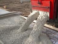 Бетон по Госту доставим бетон, раствор, известковый раствор, по ценам от производителя, большим и маленьким авто бетоносмесителем габариты высота 3, 1, Екатеринбург - Строительные материалы