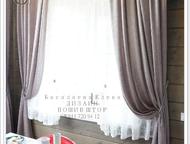 Гатчина: Дизайн и пошив штор, карнизы,жалюзи Дизайнштор и Пошивштор, покрывал, декоративных подушек, по ценам значительно ниже, чем в салонах и ателье гатчина