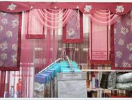 Гатчина: Дизайн и пошив штор, карнизы,жалюзи #Дизайнштор и #Пошивштор, покрывал, декоративных подушек, по ценам значительно ниже, чем в салонах и ателье гатчин
