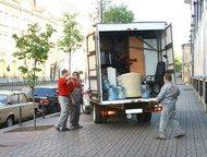 Газель + грузчики Предлагаем услуги грузоперевозки для населения:  - Квартирный переезд  - офисный переезд  - дачный переезд  - перевозка вещей и мебе, Гатчина - Транспорт (грузоперевозки)