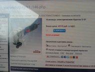 Хабаровск: продам электро ножницы Кратон ножницы в замечательном состоянии подходят для работы с жестью цинком и метало черепицей область применения безгранична