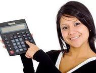 Помощник экономиста Требования:   - хорошая обучаемость'   - грамотное выполнение обязанностей'   - пунктуальность,   - пользователь ПК.   Обязанности, Хабаровск - Вакансии