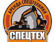 Хабаровск: Аренда гнб в Хабаровске от 1600 рублей/пог. м.   Усилие бур 5440 кг  Масса 3855 кг  Шасси гусеничное  Угол бурения 15, 5 град.   Прокладка подземных т