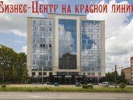 Площади 45-810 м2 в БЦ Опора, паркинг на 132 места Предлагаю в аренду площади в новом Бизнес-Центре класса В Опора, расположившегося на 1-й линии , Хабаровск - Аренда нежилых помещений