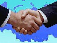 Приглашаем к сотрудничеству региональных дилеров Компания Фургон-Комплект приглашает к сотрудничеству региональных представителей. Мы предлагаем компл, Хабаровск - Авто - разное