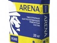 Ремонтный состав для конструкционного ремонта дефектов бетона Arena r300 – это сухая строительная смесь, предназначенная для ремонта и исправления деф, Ижевск - Строительные материалы