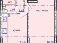 Продам 1 к, кв на ул Холмогорова ЖК Холмогоровский Продам 1 к. кв ЖК Холмогоровский в с развитой инфраструктурой на 1 этаже 16 этажного дома, площадью, Ижевск - Продажа квартир