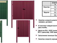 Казань: Забор из профнастила Премиум Grand line Ограждение Премиум - это современный забор из профилированного листа. Изготавливается из холоднокатанной горяч
