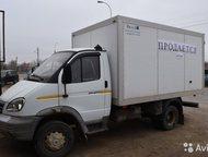 Закрытый фургон 3 тонны используется для всех типов Закрытый фургон 3 тонны используется для всех типов грузов. Недоступный автофургон ( 18 кубических, Казань - Транспорт (грузоперевозки)