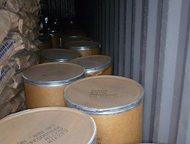 Продадим термопластичный полиуретан в гранулах Продадим термопластичный полиуретан марки CA-237 (производитель Америка, Huntsman) упаковка: Туба -об, Казань - Разное