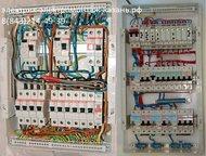 электрик круглосуточно,срочный ремонт электрик в Казани круглосуточно, ремонт электрики любой сложности, электрик-электромонтаж-казань услуги электрик, Казань - Электрика (услуги)