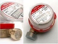 Бытовые счетчики воды Бетар Счетчики Бетар предназначены для измерения объема холодной и горячей питьевой воды, протекающей по трубопроводу при темпер, Кемерово - Сантехника (оборудование)