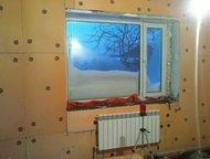 Утепление стен Утепление квартир и домов внутри пенопластом наиболее доступными в то же время эффективным способов наружной теплоизоляции. Качественна, Краснодар - Ремонт, отделка (услуги)