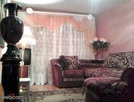 Красноярск: Собственник, продам 1 к, в Центре на ул. Бограда, дом № 114 Собственник!   Срочно!   Звоните в любое время !   Продам 1 комн. квартиру,   в Железнодор
