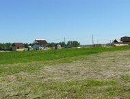 Красноярск: Земельный участок 20 соток под строительство в Емельяновском районе Земельный участок 20 соток от собственника в Емельяновском районе, в 37 км от горо