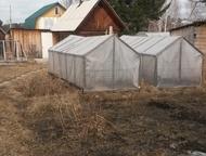 Красноярск: Продам дачу 10 соток рядом со станцией Рябинино Продам дачный участок, 10 соток. На участке: банька из круглого леса, свет, вода, 2 парника, емкость п