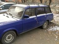 Красноярск: Лада ВАЗ 2104 Машина в нормальном тех. состоянии. Установлены багажник и сигнализация. Не битая, не крашеная, все родное. Ухоженный салон. Один хозяин