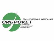 Услуги эвакуаторов и грузоперевозки АО «Транспортная компания «СибРокет» предлагает комплекс экспедиторских услуг по отправке и приему грузов в 20 фут, Красноярск - Услуги эвакуатора