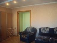 Красноярск: 4 комнатная ул, взлетная, дом 38 Квартира очень теплая, просторная, сделан ремонт: поменяны трубы, радиаторы отопления, двери (межкомнатные и входные