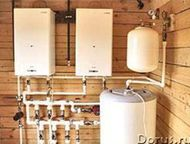 Красноярск: Cантехнические работы любой сложности Компания предлагает:  Отделочные и сантехнические работы любой сложности  *Установка счетчиков воды  *Сантехниче