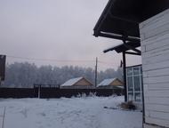 Красноярск: продам дом Ермолаево Продам коттедж между деревнями Ермолаево и Есаулово, ДНТ «Озерки 3», коттедж построен из бруса 20*20, на ленточном фундаменте, 2