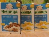 Красноярск: продам молочные смеси, каши за полцены Продам за полцены детские молочные смеси (агуша, малыш, беллакт, nutrilak) и каши (винни, умница, nestle). Срок