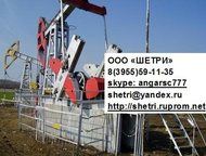 Продаем нефть сырую Поставки нефти. Нефть станция отгрузки Нижневартовск 1, по цене 15 500 р/т, – сера 0, 6%, плотность 0, 840 – 0, 845, вода – следы,, Ангарск - Разное