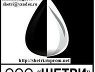 Бензин, Дизельное топливо, Мазут поставки ООО «Шетри» предлагает весь спектр нефтепродуктов на рыке России. Производим поставки сырой нефти, бензина, , Ангарск - Разное