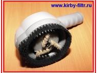 Мешки кирби Мешки пылесборники Кирби, универсалное крепление (ко всем моделям и годам выпуска). Упаковка из 6 мешков -1500 рублей. А так же ремни и , Астрахань - Разное