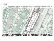 Ачинск: Продам земельный участок 0, 92 га, Помещения 6800 кв, м. Продам земельный участок 0. 92 га. Помещения 6800 кв. м.   1. Нежилое административно-произво