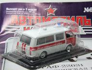 Липецк: автомобиль на службе №61 Раф-22031 скорая медицинская помощь цвет:бело-красный, масштаб:1:43, сделан из металла и пластика, модель в блистере, с журна