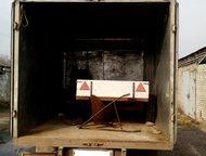 Гатчина: Грузоперевозки Гатчина и Ленинградская область Газель (фургон) Грузоперевозки, квартирные, дачные, офисные переезды; вывоз и утилизация мусора, старой