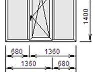 Миасс: Пластиковые окна и двери в наличии и под заказ Окна и двери любых форм и размеров без монтажа под заказ (не устанавливаем! ). Срок изготовления 1-2 дн