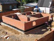 Строим дома и коттеджи,гаражи и бани В наши услуги входят:Основание-фунтдамент(рытье, опалубка, армировка, заливка)  поднятие стен (из кирпича, камыша, Астрахань - Строительство домов, коттеджей