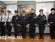 Продажа формы для полиции, гибдд, мчс , кадетов Продаём форму для полиции , нового и старого образца , кителя , куртки , брюки , рубашки . Подробно на, Ярославль - Мужская одежда