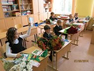 Москва: Средняя школа НОУ Классическое образование Именно сейчас, всей семьей, «собираясь в школу» (выбирая частную школу в Москве) Вы принимаете первое важно
